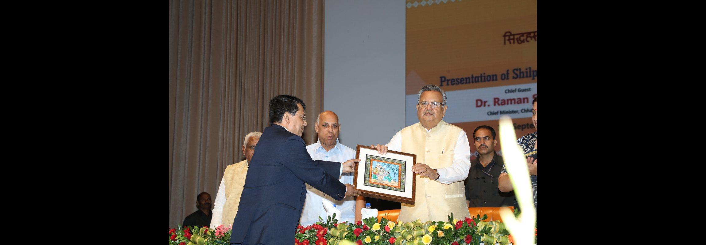 image of Presentation of Shilp Guru And National Award to Master Craftpersons for the year 2016